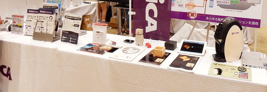 【Maker Faire Tokyo 2015】マクニカブース 子供も大人も。。の画像