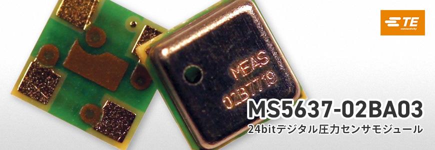 """わずか3×3mサイズ!24ビット・デジタル 圧力センサモジュール """"MS5637-02BA03""""の画像"""