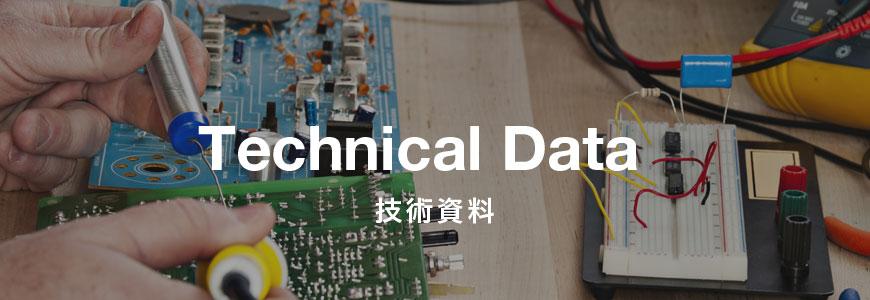 CPLD/FPGA モジュール設計の勧めの画像