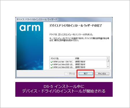 Article header v1800 ds5 driver complete  1